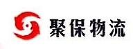武汉双视角保险理赔咨询有限公司