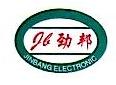 广州劲邦电子科技有限公司 最新采购和商业信息