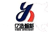 武汉亿浩智能科技有限公司 最新采购和商业信息