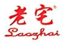 泸州内藏老宅酒业有限公司 最新采购和商业信息