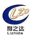 重庆利之达科技有限公司 最新采购和商业信息
