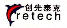 北京创先泰克科技有限公司 最新采购和商业信息