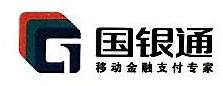 河南国银通电子科技有限公司