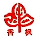 安徽香枫新材料股份有限公司 最新采购和商业信息