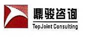 北京鼎骏伟业人才咨询有限公司 最新采购和商业信息