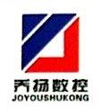 苏州荣炳精密机械有限公司 最新采购和商业信息