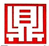 南昌市鼎立土地房地产评估有限公司 最新采购和商业信息