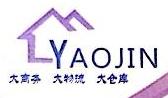 上海垚进实业有限公司