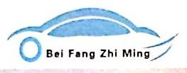 天津北方之名国际贸易有限公司 最新采购和商业信息