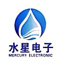 江西水星电子信息技术有限公司 最新采购和商业信息