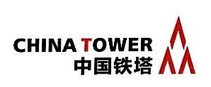 中国铁塔股份有限公司汕头市分公司