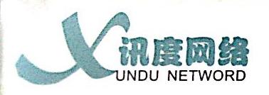 广州讯度网络科技有限公司 最新采购和商业信息