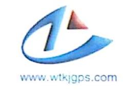 广州市沃天电子科技有限公司 最新采购和商业信息