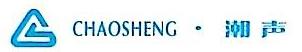 北京潮声弘业科技有限公司 最新采购和商业信息