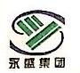 青岛永盛房地产开发有限公司 最新采购和商业信息