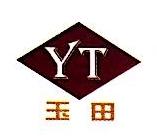 台州玉田铜制品有限公司 最新采购和商业信息