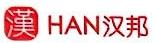 汉邦环境工程有限公司 最新采购和商业信息