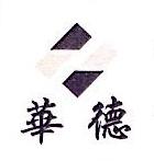 北京华新电工设备有限公司 最新采购和商业信息