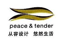 深圳从容装饰艺术有限公司 最新采购和商业信息