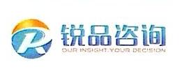 上海锐品投资管理咨询有限公司