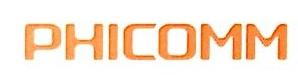 斐讯通信(南宁)有限公司 最新采购和商业信息