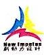 深圳市新动力展览设计有限公司 最新采购和商业信息