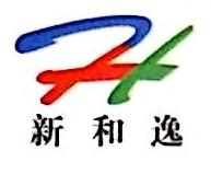青海新和逸电子科技有限公司 最新采购和商业信息