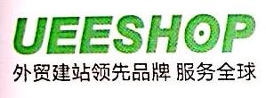广州联雅网络科技有限公司 最新采购和商业信息
