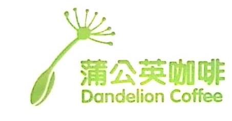 珠海蒲仕餐饮管理服务有限公司 最新采购和商业信息