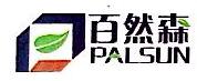 百然森(上海)农业发展有限公司 最新采购和商业信息