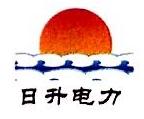 青岛日升电力科技有限公司 最新采购和商业信息