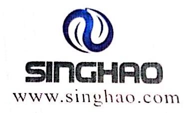 深圳市新浩建筑装饰工程有限公司 最新采购和商业信息