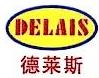 深圳德莱斯机电设备有限公司 最新采购和商业信息