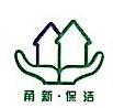 宁波甬新保洁服务有限公司 最新采购和商业信息