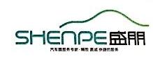 杭州盛朋汽车用品有限公司 最新采购和商业信息