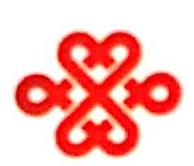 中国联合网络通信有限公司乐平市分公司