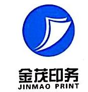 浙江睿涵包装科技有限公司 最新采购和商业信息