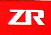乐清市中日电器有限公司 最新采购和商业信息
