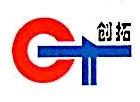 淄博创拓房地产估价有限公司 最新采购和商业信息