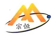 东莞市宗恒有色金属铸造有限公司 最新采购和商业信息