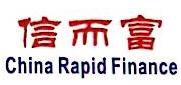 上海信而富企业管理有限公司长沙分公司 最新采购和商业信息