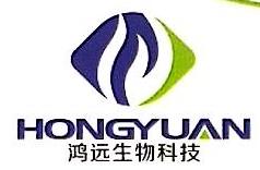 甘肃鸿远生物科技有限公司 最新采购和商业信息