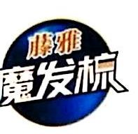 杭州藤雅科技有限公司 最新采购和商业信息