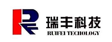 铜川瑞丰办公设备有限公司 最新采购和商业信息