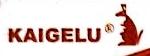 上海凯格露文化用品有限公司 最新采购和商业信息