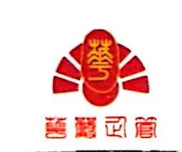 广州华严企业管理咨询有限公司 最新采购和商业信息