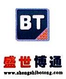 成都盛世博通网络科技有限公司 最新采购和商业信息