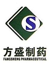 湖南方盛华美医药科技有限公司 最新采购和商业信息