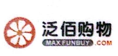 北京凯世嘉年科技有限公司 最新采购和商业信息