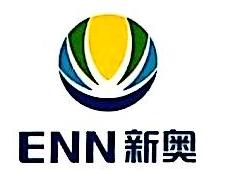 安溪新奥燃气有限公司 最新采购和商业信息